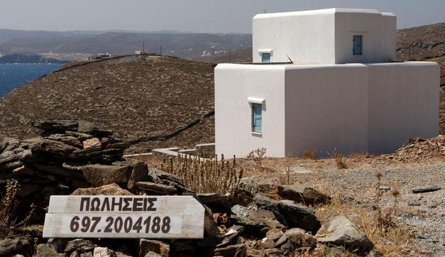 Grecia alquilará islas para salir de su crisis