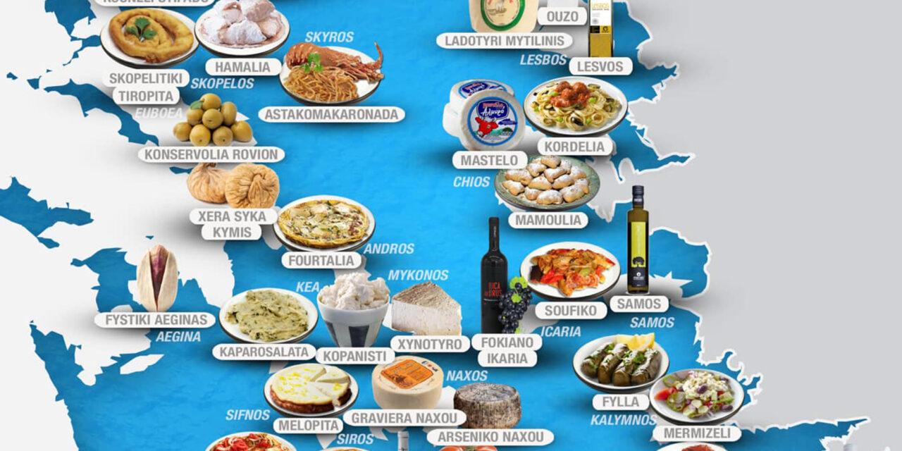 Lo mejor en gastronomía griega