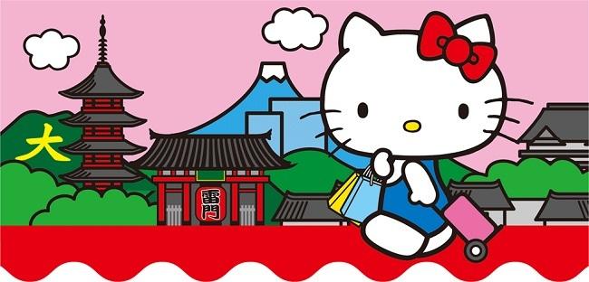 Visita Japón con Hello Kitty